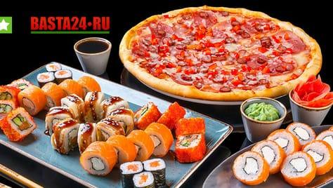Скидка 50% на полюбившиеся роллы и пиццу!