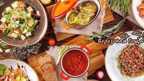 Насладись природой и вкусной разнообразной кухней в черте города! Ресторанный комплекс