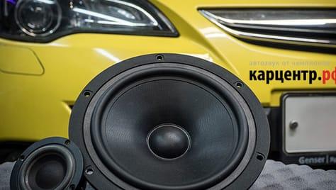 Качественный автозвук и шумоизоляция автомобилей от автостудии