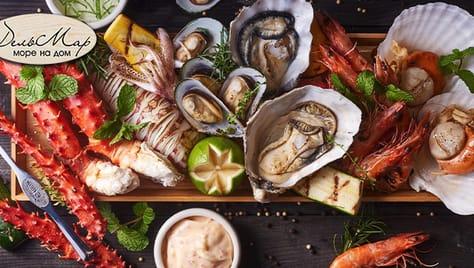 Дары моря и устрицы в авторском приготовлении со скидкой 50% от компании «Del Mar»!