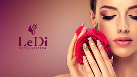 Приглашаем Вас в салон красоты «LeDi» на маникюр, шугаринг, услуги для волос, бровей и ресниц со скидками до 53%!