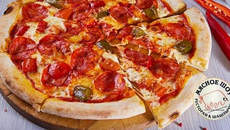 Такого Вы точно еще не пробовали! Пицца из тандыра от ресторана «Мясное шоу» со скидкой 50%!