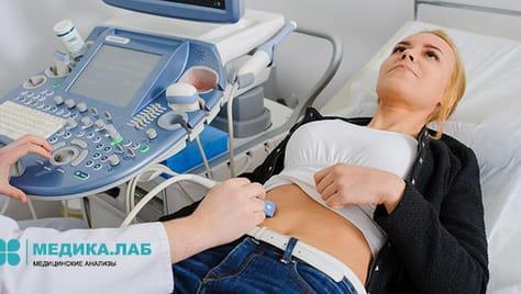 УЗИ, квалифицированный врач-гинеколог и все виды обслуживания со скидками до 62% в мед.центре «МЕДИКА.ЛАБ»!