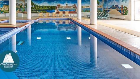 Большой СПА-центр с бассейнами, саунами, банями и хамам! Отдых в коттеджах на Оке в дачном клубе