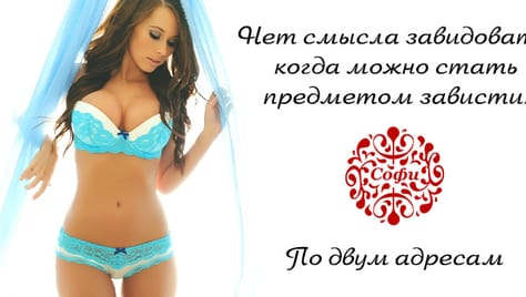 Будьте прекрасны! В салоне красоты
