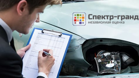 Авто и строительно-техническая экспертиза в Туле и области со скидкой до 30%!