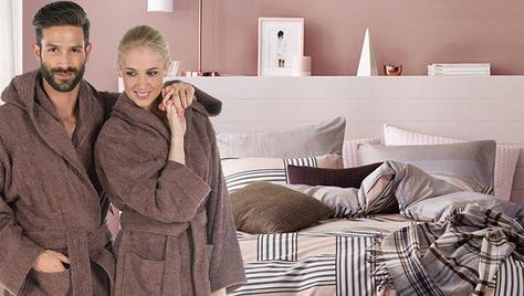 Успейте, теплый и мягкий подарок для родных и близких по оптовым ценам! Оптово-розничный магазин «Текстиль для дома» дарит скидку до 70 %!