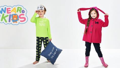 Стильная одежда для Ваших детей от
