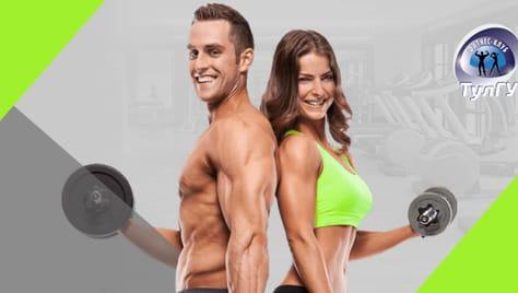 Приглашаем Вас на фитнес: пилатес, аквааэробика, йога, капоэйра и многое другое со скидкой до 52% в фитнес-клубе ТулГУ!