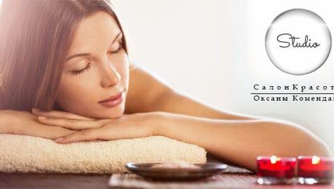 Привести себя в форму после праздников, обновить своё тело приглашает мастер массажа в салоне