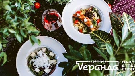 Новые гастрономические сеты от полюбившейся Vеранда | Garden Street Food со скидкой 50%! Почувствуй нашу атмосферу!